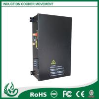 China hot selling commercial induction cooker movement structure wholesale