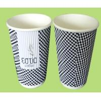 China SGS/FDA Approved  Paper Cup for Hot Drinking 200ml wholesale