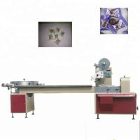 China Full Automatic Pillow Bag Packing Machine Used For Packing Chewing Gum / Chocolate Candy on sale