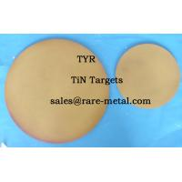 Titanium nitride (TiN) sputtering targets, Purity: 99.5%, CAS ID: 7440-31-5