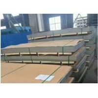 China High Performance Stainless Steel Hot Rolled Plate Custom Cut To Length on sale
