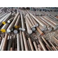 China Hot Rolled Alloy Steel Round Bar AISI 4340 For Crankshaft on sale