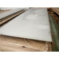 China Hot Rolled Stainless Steel Plates on sale