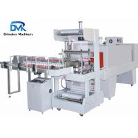 China Shrink Wrapping  Bottle Packing Machine 380v/220v 50hz Touch Screen Control wholesale