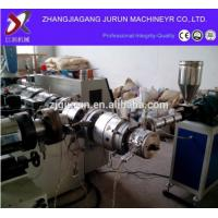 China corrugated hose/PVC plastic flexible wire cable extrusion machine/PVC extruded cable wire plastic machine on sale