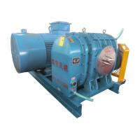 China 98kpa Tri lobe High pressure Roots blower for activated sludge systems on sale