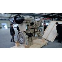 China 400HP to 600HP Vessel Fishing Diesel Engine For Sale wholesale