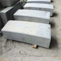 China China Granite Dark Grey G654 Granite Kerbstone Curbstone S Shape wholesale