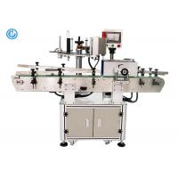 China Automatic Water Bottle Labeling Machine , Round Label Applicator Machine wholesale