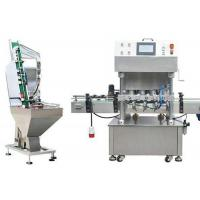 China AT - GX - 4Y Bottle Filling And Capping Machine , Automatic Liquid Filling Machine wholesale