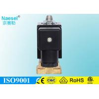 China 12V 3 Port 2 Way Direct Acting Solenoid Valve Normally Closed Brass Relief on sale