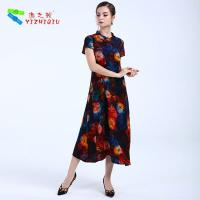 China Long Floral Summer Dresses Vestidos / Long Cotton Dress With Short Sleeves wholesale