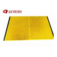 China Modular Tensioned Polyurethane Screen Panels Steel Frame Hooked Transverse And Longitudinal wholesale