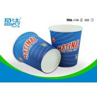 China PE Coated Insulated Paper Coffee Cups , 300ml FDA Disposable Drinking Cups on sale