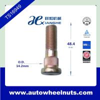 China Chrome Grade 10.9 Wheel Knurl Studs 12mm x 1.50 14.2mm Dia 48.4mm Overall wholesale