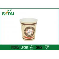 China PE Coated Single Wall Paper Disposable Drinking Cups for Tea / Beverage / Juice 8 oz 290ml wholesale