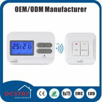 Buy cheap Wireless Room Thermostat Heating Radiator LCD Thermostats from wholesalers