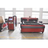 China Durable Efficient Copper / Brass Laser Cutting Machine High Reliability wholesale