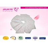 Quality Regular Daily Use Disposable Sanitary Napkin With Printed Butterfly Pattern for sale
