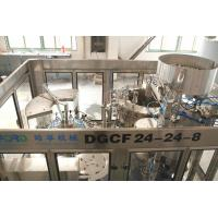China Rotary Carbonated Beverage Filling Machine Soft Drink Bottling Machine wholesale