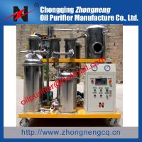 China biodiesel oil pre-treatment oil purifier, Waste Fried Cooking Oil Recycling System,Clean p wholesale
