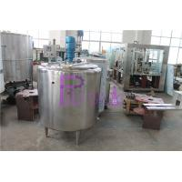 China Double Wall Electric Heating Sugar Melting Pot / Tank For Soft Drink Production Line wholesale