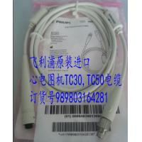China PHILIPS - 989803164281 CLASS B USB PATIENT DATA CABLE wholesale