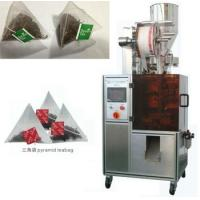 China Automatic Tea Bag/Herb Tea Packaging Machinery with inner and outer bag wholesale