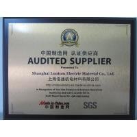 Shanghai Lontom Electric Material Co., Ltd. Certifications