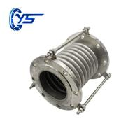 China JDZ type axial internal pressure corrugated compensator Strainer Valve Manufacturers on sale