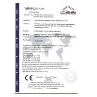 Shenzhen Door Intelligent Control Technology Co., Ltd Certifications