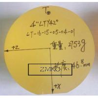 China Y- 42° Lithium Tantalate Wafers 4 Inch Dia 100 Mm With Thickness 46mm wholesale