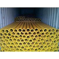 Quality DN125 Putzmeister Concrete Pump 4.5 Thickness Seamless Steel Pipe For Industrial for sale