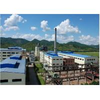 Hongyu Chemical Co.,Ltd.