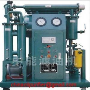 China High Effective Vacuum Transformer Oil Purifier wholesale