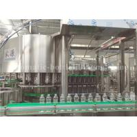Buy cheap Electric Rotary Carbonated Beverage Filler Soft Drink Bottle Machine Production from wholesalers