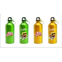 Aluminum sports bottle, water bottle, drinking bottle