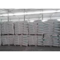 China Good Stability Nano Calcium Carbonate NCC-202 For PVC Products wholesale