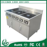 China China company and factory chuhe brand stoves induction range cooker wholesale