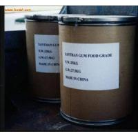 China Xanthan Gum Industrial Grade, Oil Drilling Grade on sale