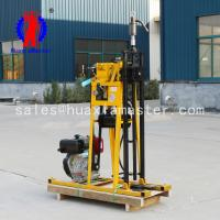 China YQZ-50A hydraulic core drilling rig/lightweight panel mine drill rig/Portable drilling machine wholesale