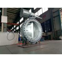China WCB Double Eccentric Butterfly Valve Actuator DN1200 High Performance on sale