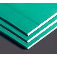 China Waterproof gypsum board wholesale