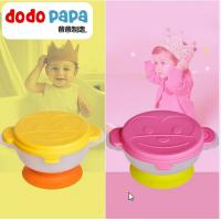 China Microwave Heating Baby Feeding Utensils Baby Feeding With Spoon And Lids wholesale