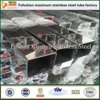 China 150x150mm hollow section straight drink water square stainless steel tube 316 wholesale