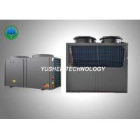 China Energy Saving Hot Water Machine Air To Water Heat Pump 14kw/17kw/34Kw/75Kw For All Seasons wholesale