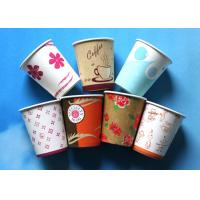 China Biodegradable Coloured Branded Hot Drink / Fast Food Paper Coffee Cups wholesale