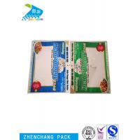 China Biodegradable Food Grade Zip Lock Bags Laminating Plastic Heat Seal Ziplock Bags on sale