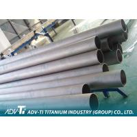 China OD88.9mm CP Alloy Welding Titanium Pipe ASTM B338 / ASTMB862 For Industrial Use wholesale