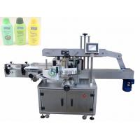 China Auto OPP Hot Automatic Labeling Machine 20000 bph For Beer Round Bottle wholesale